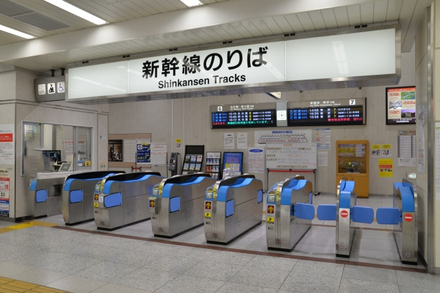 新幹線改札口熱海駅